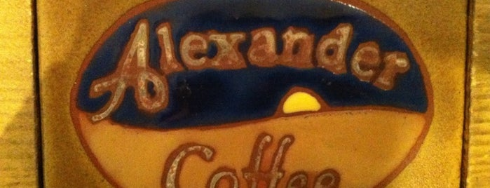 Alexander Coffee - Zona Sopocachi is one of Comidas.