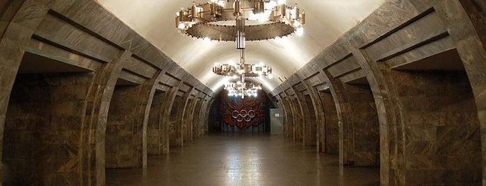Station Olimpiyska is one of Київський метрополітен.