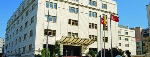 İstanbul Ticaret Odası is one of PIRLANTA.