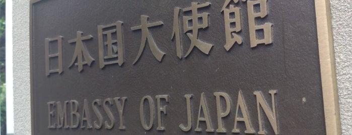 Embassy of Japan is one of Members.