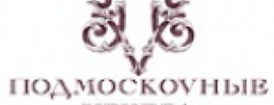 Подмосковные вечера is one of VISA Мир Привилегий 2013 (рестораны) (Москва).