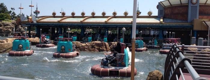 Aquatopia is one of Disney.