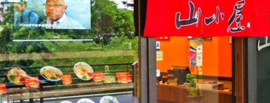 Yamagoya Ramen (ยามาโกย่า ราเมน) 山小屋 ラーメン is one of 兎に角ラーメン食べる.