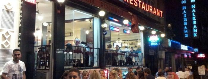 Antakya Restaurant is one of Sıra dışı yeme içme mekânları.