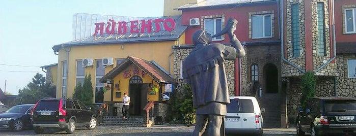 Айвенго is one of Ночная жизнь в Ровно.