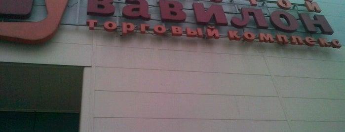 ТК «Золотой Вавилон» is one of TOP-100: Торговые центры Москвы.