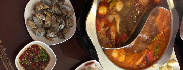 Ma La Hui Cui Guan Ala Carte Buffet Menu is one of Bar.