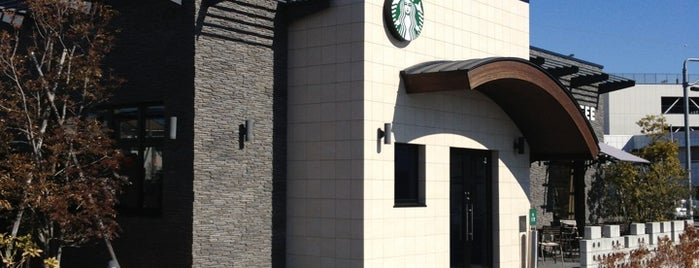Starbucks is one of 山梨.
