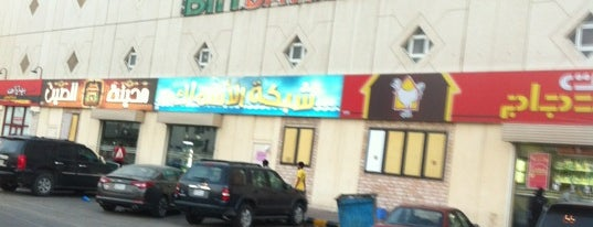 Bin Dawood is one of Must visit Place and Food in Saudi Arabia.