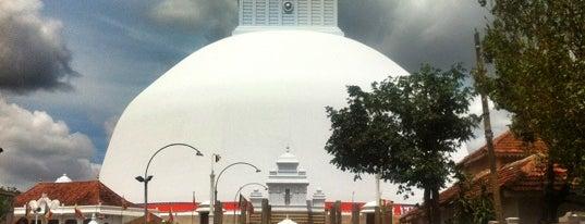 Anuradhapura Sacred City is one of UNESCO World Heritage Sites (Asia).