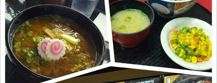 Gyudon Ya is one of future place to eat and visit.