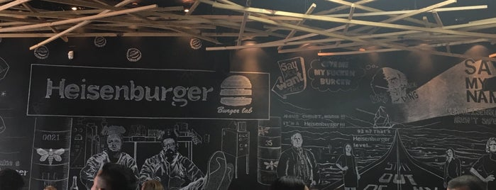 Heisenburger Burger Lab is one of A ver....