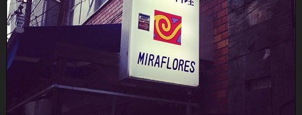 MIRAFLORES 渋谷店 is one of 青山.
