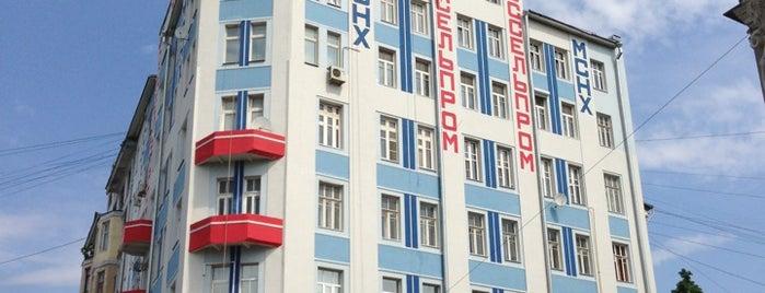 Дом Моссельпрома is one of 100 примечательных зданий Москвы.