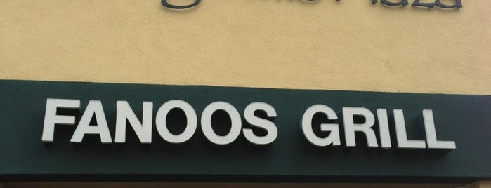 Fanoos Grill is one of Torrance.