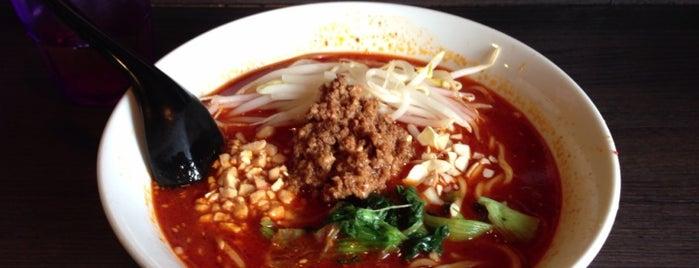 自家製麺 ほうきぼし is one of 関東のラーメン.