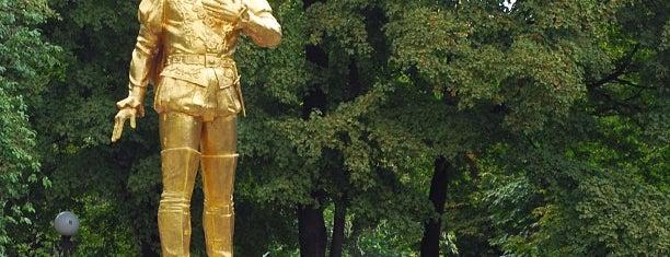 Памятник Соловьяненко (Золотой мальчик) is one of EURO 2012 DONETSK (MUSEUMS & MONUMENTS).