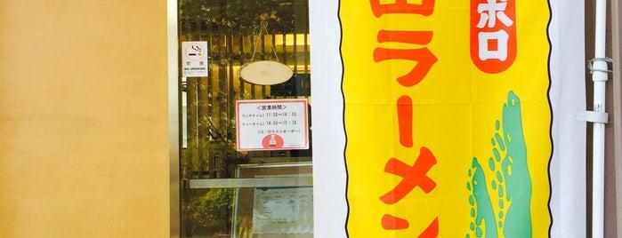 キゼンボウ is one of 海老名・綾瀬・座間・厚木.