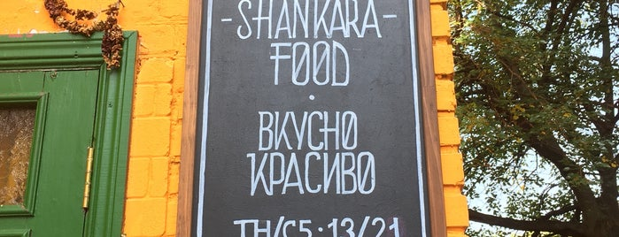 Shankara Food is one of Список Х.
