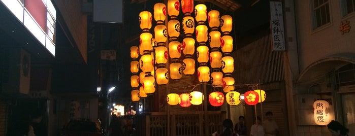 油天神山 is one of Sanpo in Gion Matsuri.