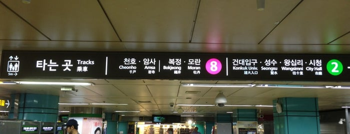 Jamsil Stn. is one of Subway Stations in Seoul(line1~4 & DX).