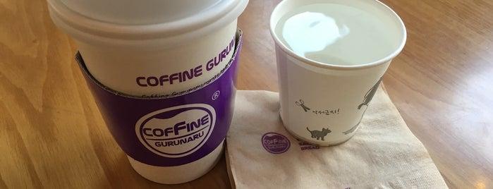 COFFINE GURUNARU is one of Taste.