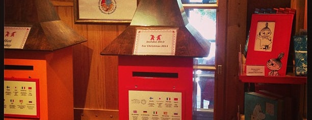 Santa Claus' Post Office is one of Rovaniemi in 5 days!.