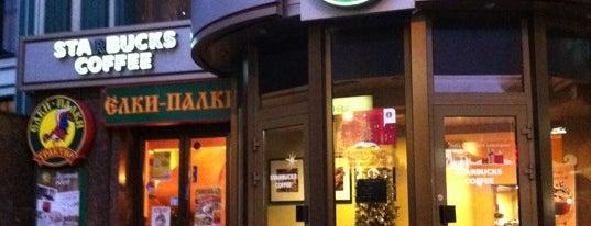 Starbucks is one of Кофейный мир.