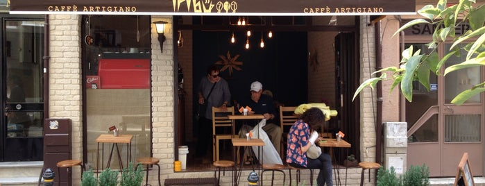 Tribu Caffe Artigiano is one of Places You Can Go With Your Dog in Istanbul.