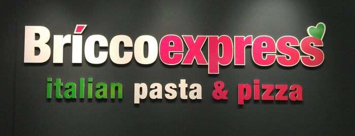 Bricco Express is one of Кабаки.
