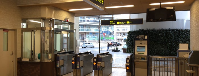 Nishiyama-tennozan Station (HK76) is one of 阪急京都本線・千里線・嵐山線の駅.
