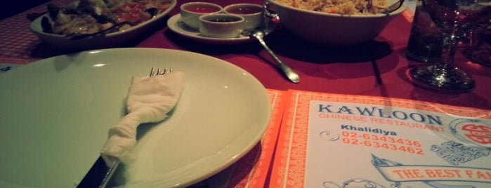 Kawloon Chinese Restaurant is one of Best places in Abu Dhabi, UAE.