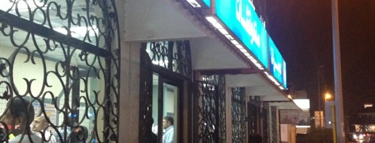 Sands Restaurant is one of مطاعم.