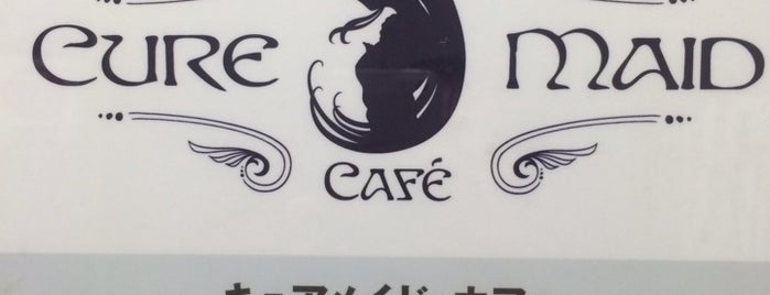 Cure Maid Café is one of Adventure spots.