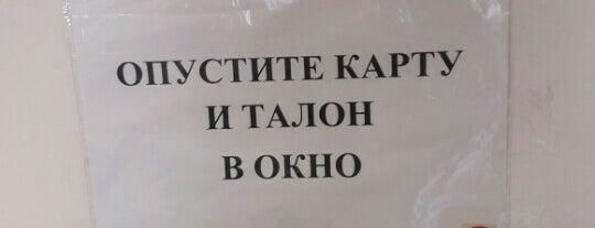 Детская стоматологическая поликлиника №38 is one of Поликлиники ЗАО, ВАО, ЦАО.