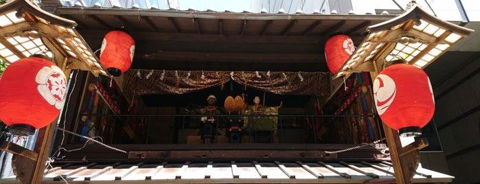 橋弁慶山保存会 is one of Sanpo in Gion Matsuri.