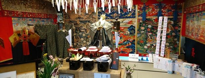 黒主山保存会 is one of Sanpo in Gion Matsuri.