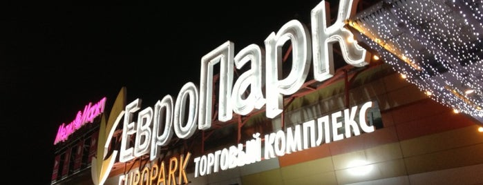 ТЦ «ЕвроПарк» / EuroPark Mall is one of Места.
