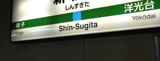Shin-Sugita Station is one of 近畿.