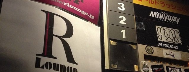 R Lounge is one of Clubs & Music Spots venues in Tokyo, Japan.