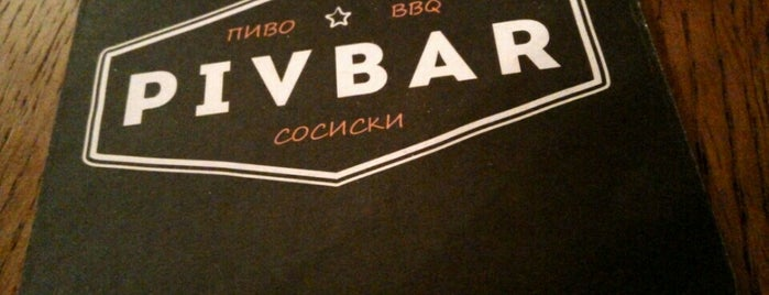Pivbar is one of The 15 Best Places That Are Good for Singles in Moscow.