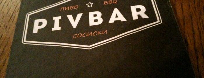 Pivbar is one of Крафтовое пиво в Москве.