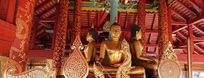 วัดปงสนุกใต้ is one of ลำพูน, ลำปาง, แพร่, น่าน, อุตรดิตถ์.