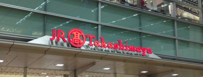 Takashimaya is one of お気に入り.
