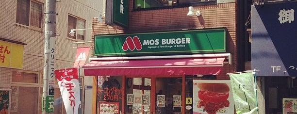 モスバーガー 幡ケ谷駅前店 is one of MOS BURGER in Tokyo.