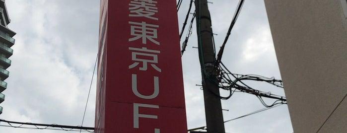 三菱UFJ銀行 草津支店 is one of よく行くところ.