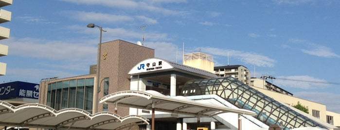 Moriyama Station is one of アーバンネットワーク 2.