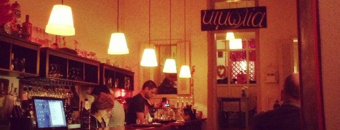 Κιμωλία Art Cafe is one of Athens Approved.