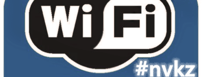Теплый стан is one of Wi-Fi в Новокузнецке.