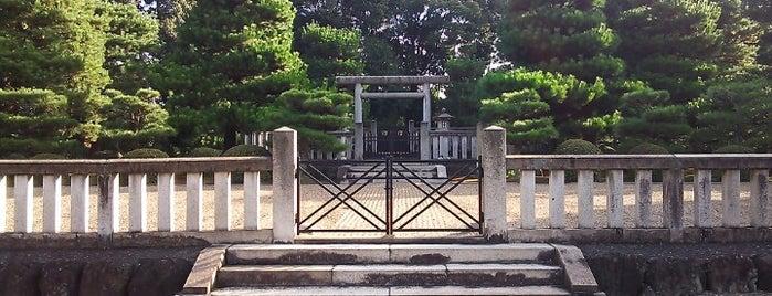 長慶天皇 嵯峨東陵 is one of 天皇陵.